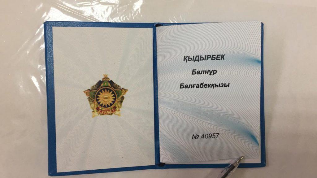 Участник ЕАКОП награждена орденом Почета за особые заслуги в культурной и общественной жизни Республики Казахстан